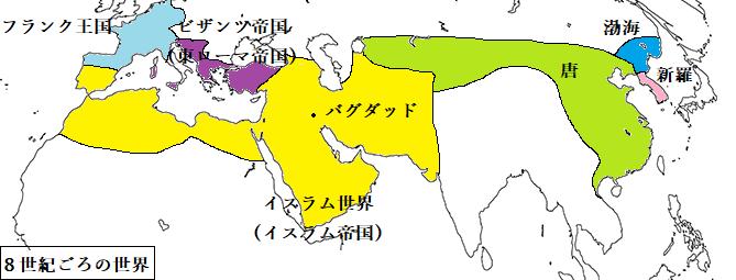 ①教会とコーランの教え ▷中世のヨーロッパ世界とイスラムの世界